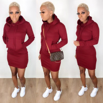 Solid Hooded Long Sleeve Casual Mini Dresses BS-1142-1