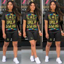 Fashion Letter Print Sports Suit LSD-8376