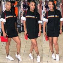 Casual Striped Ruffles Sleeve Mini Dress SHA-6015