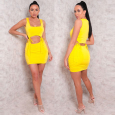 Sexy Solid Color Bandage Slim Mini Dress BN-9232