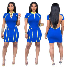Sexy Short Sleeve Backless Mini Bodycon Dress GS-1123-1