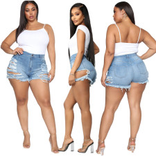 Denim Ripped Hole Skinny Jeans Shorts HSF-2279