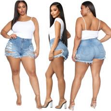 Denim Ripped Hole Skinny Jeans Shorts HSF-2279