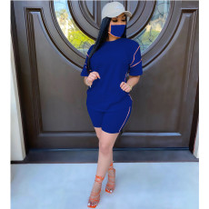Simple Casual Solid Color Two Piece Set With Mask CM-765
