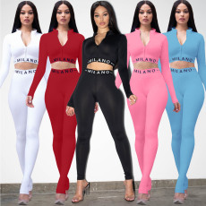 Sexy Letters Long Sleeve Two Piece Pants Set AL-209