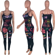 Fashion Casual Sling Print Jumpsuit MSF-8027