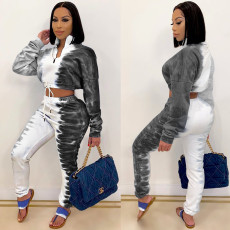 Casual Printed Long Sleeve Two Piece Pants Set NY-2055