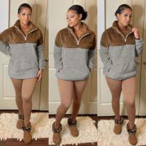 Casual Plush Long Sleeve Two Piece Pants Set YIS-850