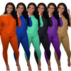 Solid Slash Neck Long Sleeve Two Peice Pants Set YD-8323