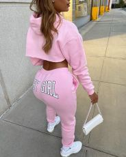 Casual Sporty Letter Print Hoodies Two Piece Pants Set LSD-9055