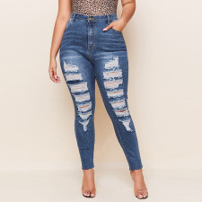 Plus Size 5XL Denim Ripped Hole Skinny Jeans HSF-2386
