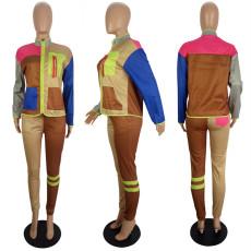 Casual Patchwork Zipper Long Sleeve 2 Piece Sets LSL-6407