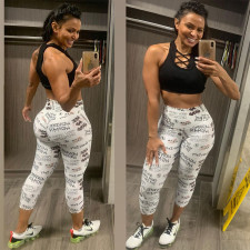Letter Printed Sports Fitness Casual Pants WXF-8828
