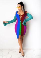 Plus Size 4XL Color Block Bandage Cold Shoulder Irregular Dress SXF-1194