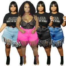 Plus Size 5XL Denim Tassel Jeans Shorts HSF-2372
