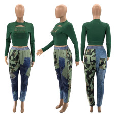 Patchwork Camouflage Print Casual Pants SZF-6043