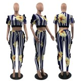Floral Stripe Print Ruffled Short Sleeve 2 Piece Pants Set OY-6246
