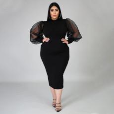 Plus Size Mesh Perspective Splice Sleeve Solid Color Slim Midi Dress NNWF-7020