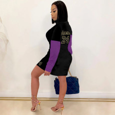 Plus Size Casual Printed Long Sleeve Mini Dress SHE-7242