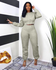 Casual Solid Long Sleeve Two Piece Pants Set QMF-7005