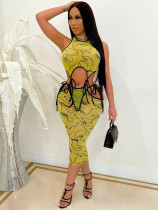 New Style Printed Vest Tie Up Skirt Set RUF-8906
