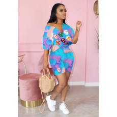 Tie Dye Lip Print Casual Two Piece Short Sets OY-6279