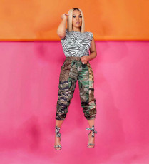 Camo Print Patchwork Casual Pants OMY-0015