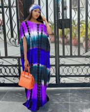 Casual Loose Printed Maxi Dress JRF-3610