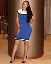 Fashion Casual Print Dress BYMF-60015