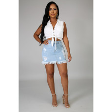 Fashion Sexy Trend Frayed Bag Hip Denim Short Skirt HSF-2489