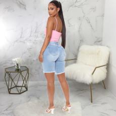 Fashion Ripped High Waist Denim Straight Shorts HSF-2485