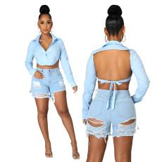 Plus Size Fashion Frayed High Waist Washed Denim Shorts HSF-2513