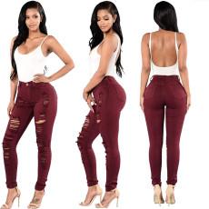 Fashion All-match High Waist Tight Ripped Denim Pants HSF-2443