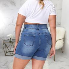 Plus Size Frayed Hole High-Waist Denim Shorts HSF-2569