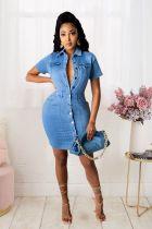 Plus Size Denim Short Sleeve Mini Dress LX-6057