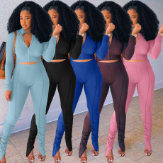 Casual Solid Long Sleve Split Stacked Pants 2 Piece Suits AL-264