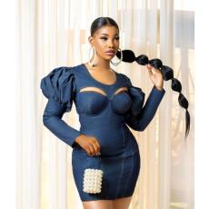 Sexy Puff Sleeve Slim Mini Dress BN-9299