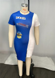 Plus Size Printed Short Sleeve Irregular Dress HEJ-S6066