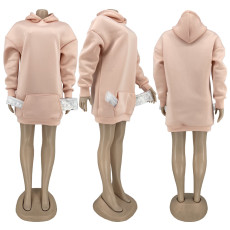 Casual Solid Short Hoodie Dress BNNF-09672