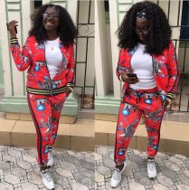 Casual Printed Tracksuit Two Piece Set QY-5053
