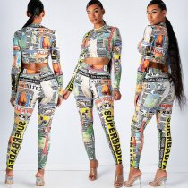 Letter Print Long Sleeve Two Piece Pants Set YSF-310