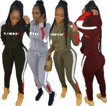 Women Patchwork Hooded Two Pieces Sets HMS-5272