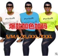 Casual Letter Printed Plus Size T-shirts CQ-5260