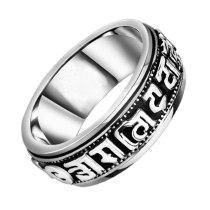 Tibetan Rotating Blessing Ring