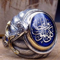 Vintage Religious Islam Cross Zircon Blue Crystal Glass Letter Rings