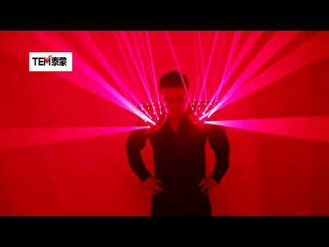 Red Laser Suit, LED Vest, Luminous Waistcoat  Laser Gloves Glasses For Laser man Show