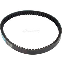 743 20 30 CVT Drive Belt For GY6 125cc 150cc Engine Chinese Moped Scooter Quad 4 Wheeler Go Kart ATV