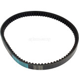 842 20 30 CVT Drive Belt for GY6 125cc 150cc Scooter Moped ATV Go-Kart Motorcycle