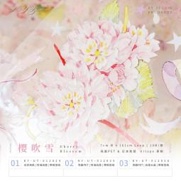 【8月下旬発送】マスキングテープ KY 5月9日締め切り