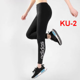 Simple Stylish Men Autumn Casual Sport Gym Slim Fit Trousers Running Joggers Gym Sweat Long Pants Male Casual Pencil Pants